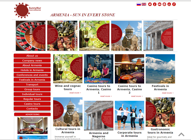 SunnyNur tour operator - сайт для участия в международной выставке